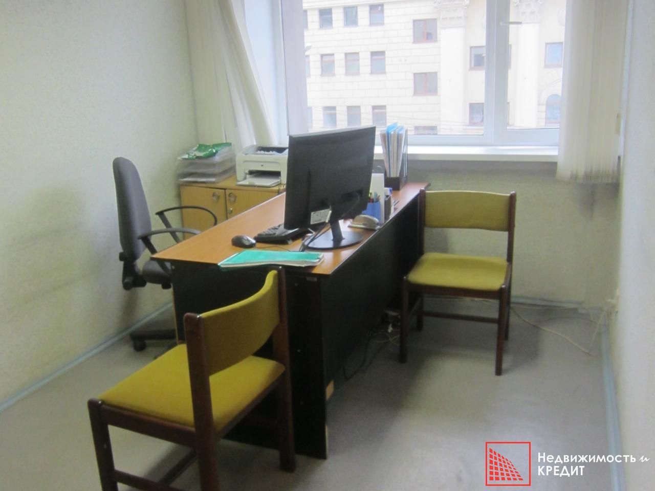 Аренда офиса в центре в воронеже аренда офиса харьков 2 комнаты
